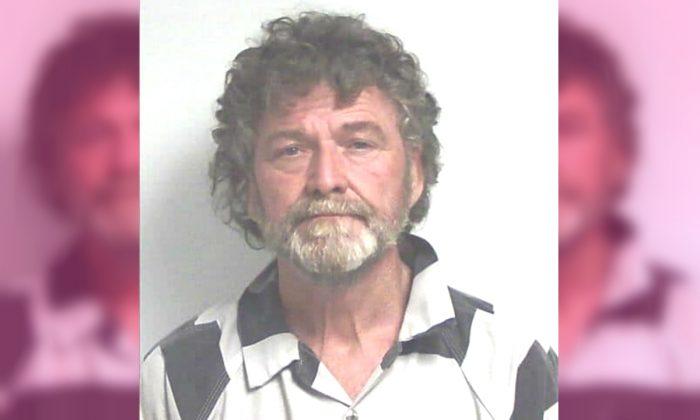 Reason Craig Gray (Berrien County Sheriff's Office)