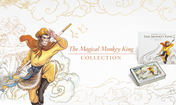 (Monkey King Collection)
