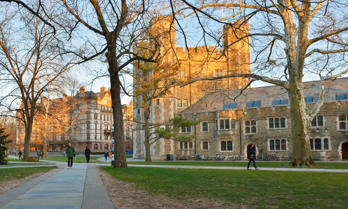 File photo showing campus of Princeton University. (Illustration - Shutterstock)