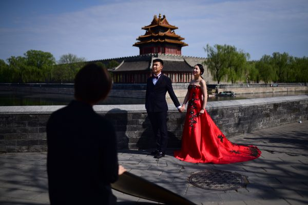 Chinese wedding photos