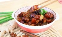 Pork Belly With Glass Noodles, Comfort Food From Northeast China