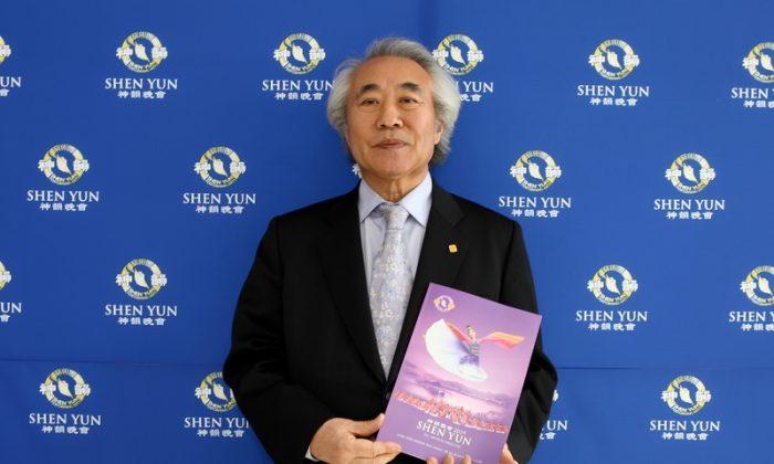 South Korean Fine Arts Association Chairman Marvels at Shen Yun Performance