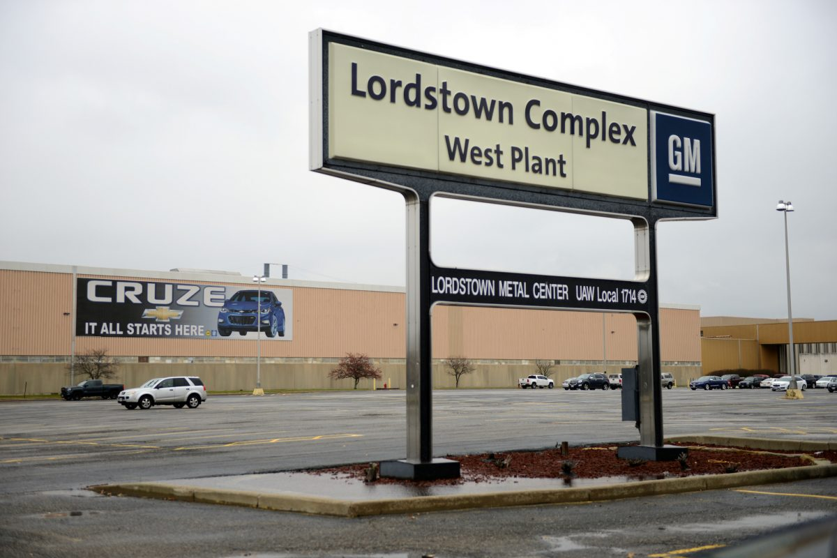 A view of the entrance to the West Plant of the General Motors Lordstown Complex assembly plant in Warren