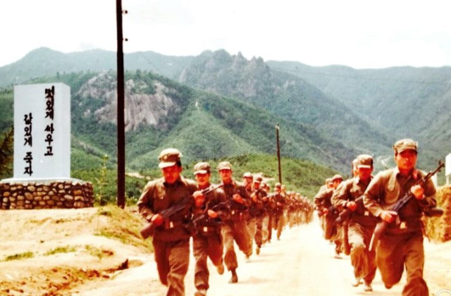 Former South Korean spies training in secret in an undated photo. (Republic of Korea Special Mission's Exploits Association)