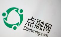 China's Online Lender Dianrong Blames Chinese Regime for its Woes