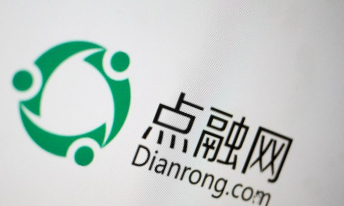 Illustration photo of the Dianrong logo on the company's website on April 13, 2017. (Thomas White/Reuters)