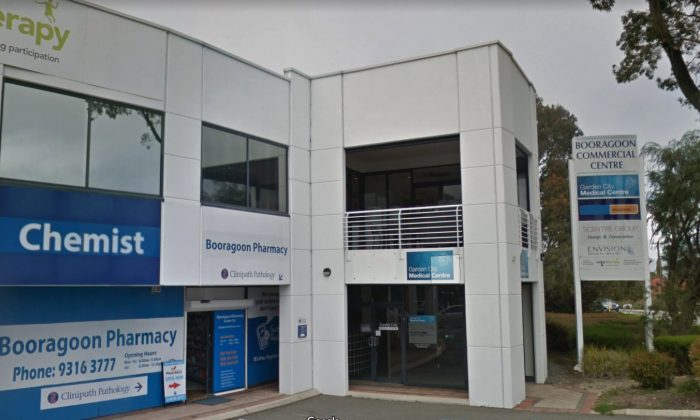 Medical Centre in Booragoon, Perth, Australian (Screenshot/Googlemaps)