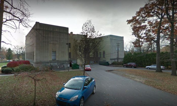 Scranton's Everheart Museum in a Google Street View photo. (Google Street View)