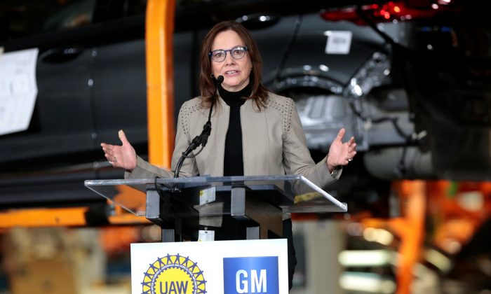 General Motors Chief Executive Officer Mary Barra announces a major investment focused on the development of GM future technologies at the GM Orion Assembly Plant in Lake Orion, Michigan on March 22, 2019.  (Rebecca Cook/Reuters)