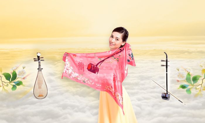 Introducing the Celestial Melody Collection of Music Scarves and Bookmarks