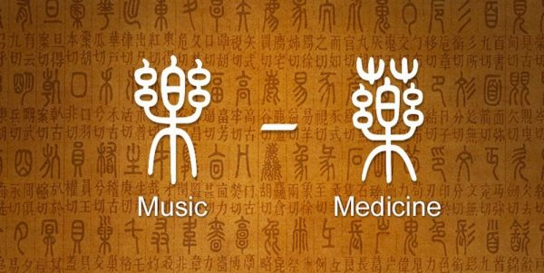 Music-Medicine-Blog
