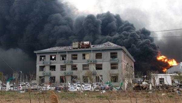 China chemical blast 2