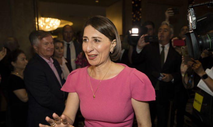NSW Premiere Gladys Berejiklian (C) celebrates her win at the Sofitel Wentworth on March 23, 2019 in Sydney, Australia.  (Brook Mitchell/Getty Images)