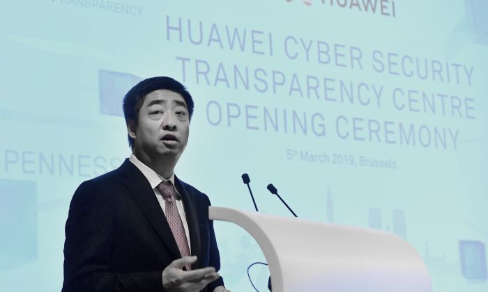 Huawei rotating Chairman Ken Hu addresses a speech during the opening ceremnony of Huawei's European Cyber Security Transparency Centre in Brussels on March 5, 2019. (EMMANUEL DUNAND/AFP/Getty Images)