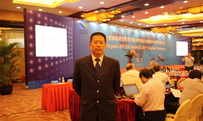 Charles Shi attending the 2011 Conference of Commercial Aircraft Corporation of China, Ltd. (COMAC) in Shanghai, as both the East Asian Supply Chain Manager and C919 Program Manager for Moog. (Courtesy Charles Shi)