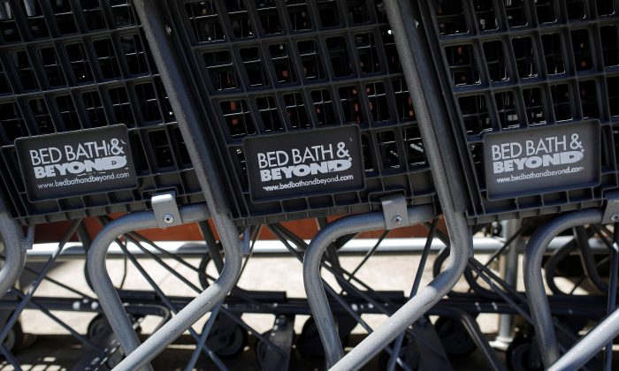 Shopping carts are stacked up at a Bed Bath & Beyond store in Somerville, Massachusetts, U.S. June 17, 2016.  REUTERS/Brian Snyder