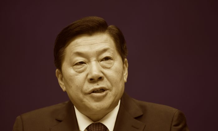 Lu Wei, head of Cyberspace Administration of China, attends a news conference in Beijing on Dec. 9, 2015. (Reuters)