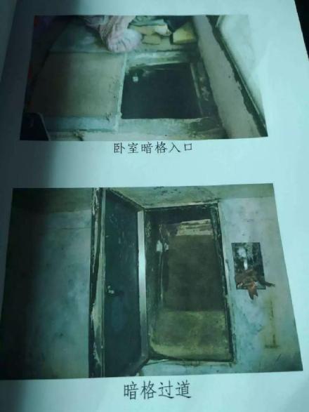 Abuse room