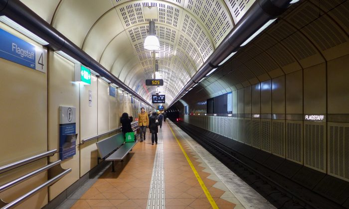 Platform four at Flagstaff Train Station in Melbourne, Australia, on Aug. 21, 2017. (Wpcpey/Wikimedia Commons)