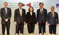 China Kicking Taiwan Out of Pacific Very Improbable: Rand Report