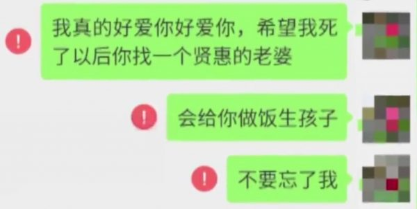 Xu's messages