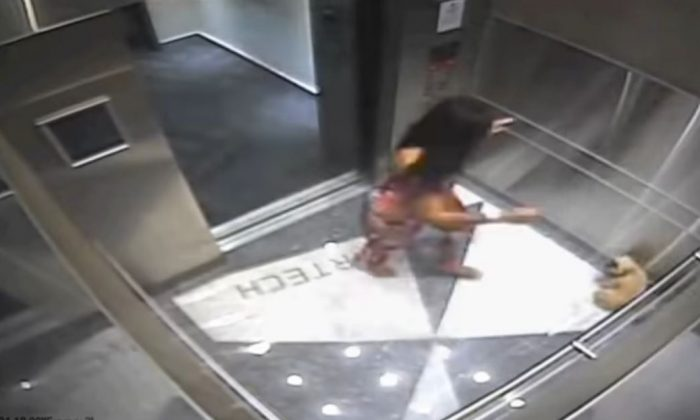 Keevonna Wilson, 26, was captured in the footage kicking her Shih Tzu-Yorkie mix in the stomach repeatedly while in an elevator at her condominium building in September 2017. (Aventura Police)