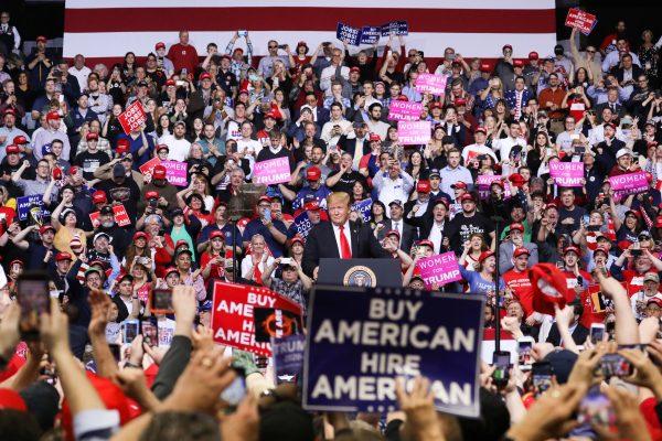 MAGA rally