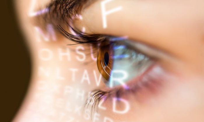 Glaucoma is an insidious disease that is sometimes confused with inattention or vision deteriorating with age, yet it can kill your eyesight and leave you blind. (Shutterstock)