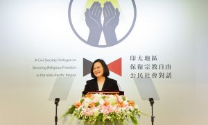 Beijing Sends Message to US, Taiwan with Fighter Jet Incursion