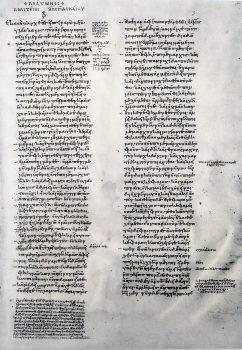 title page of Plato's Republic