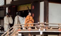 New Japanese Imperial Era 'Reiwa' Takes Name From Ancient Poetry