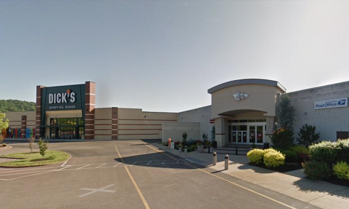A stock photo of a mall (Screenshot via Google Maps)