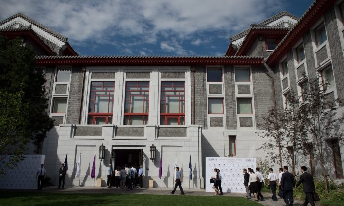 A general view of the front entrance of the Schwarzman College at Tsinghua University in Beijing on Sept. 10, 2016. A U.S. billionaire's giant gift to one of China's top universities for a program echoing Oxford's Rhodes Scholarships comes as the country seeks to boost its schools' prestige while tightening ideological control in classrooms. (Nicolas Asfouri/AFP/Getty Images)