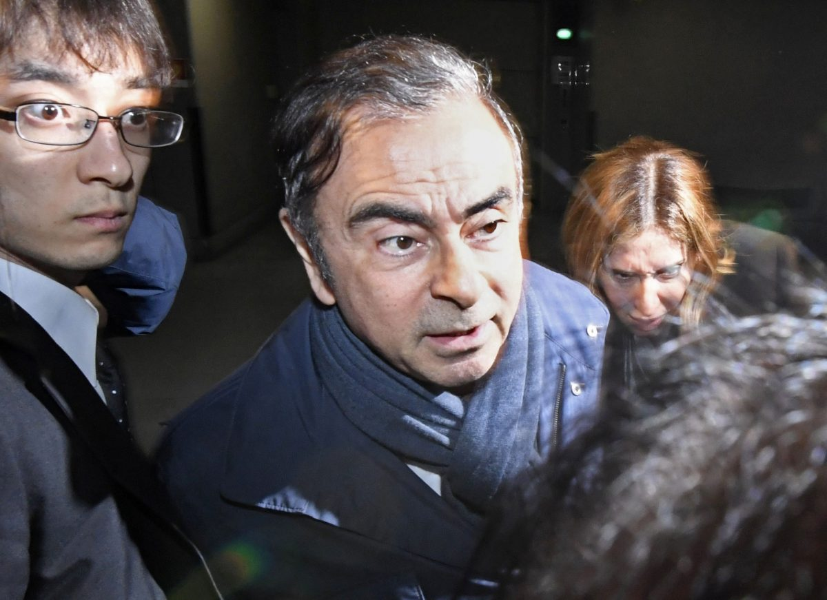 Former Nissan Motor Chairman Carlos Ghosn