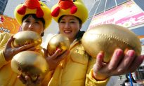 Woman May Earn $350,000 From Infertile Chicken