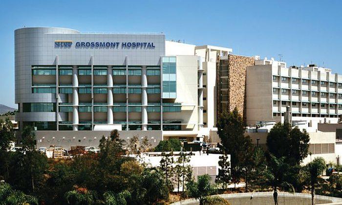 The building of Sharp Grossmont Hospital in La Mesa, California. (Sharp Grossmont Hospital via CNN)
