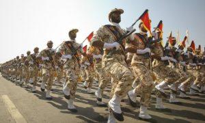 Trump to Designate Iran Revolutionary Guard as Terrorist Organization