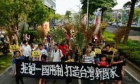 Taiwanese Protest Against Beijing's Proposed Takeover of Taiwan Under 'One Country, Two Systems'
