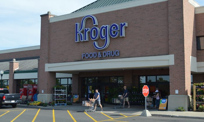 Kroger Food Store (Illustration-Shutterstock)