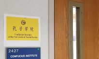 Tide Turns Against Beijing-Backed Confucius Institutes on American Campuses