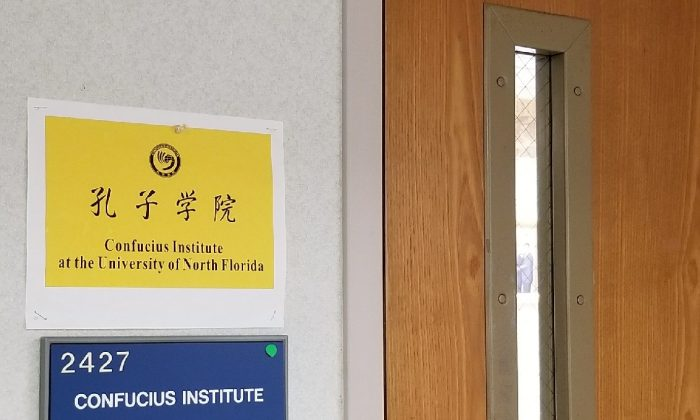 A Confucius Institute at the University of North Florida in a file photo. The institute has since been closed by the university. (Huang Yuntian/The Epoch Times)