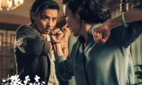 Film Review: 'Master Z: Ip Man Legacy': Serviceable Chopsocky Fix