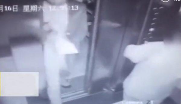 Elevator kick