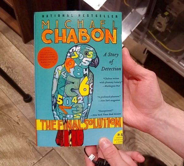 A HarperCollins paperback printed by the Espresso Book Machine
