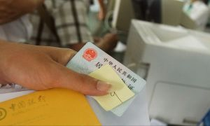 New China ID Card to Track DNA Info, Location, and More, Media Reports Say