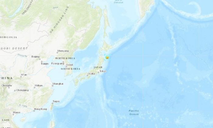 The earthquake struck west of Honshu, Japan (USGS)