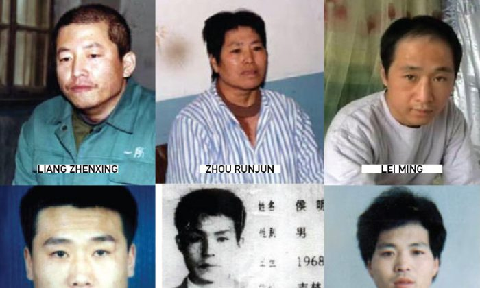 The six Falun Dafa practitioners from Changchun who successfully intercepted the city's state-controlled cable television to broadcast the true story behind the communist regime's senseless persecution campaign against adherents of the meditation practice. (Faluninfo.net)
