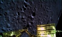 Doomed Israeli Spacecraft Captures Photo Right Before Crash