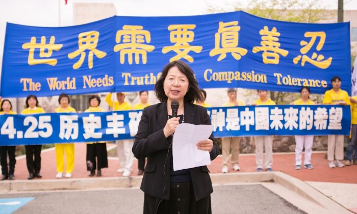 Ge Min, spokesperson for the Washington, D.C. Falun Dafa Association, at a rally commemorating the April 25 appeal in Beijing, in Washington on April 14. (Lisa Fan/The Epoch Times)