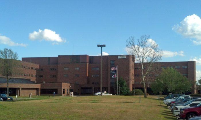 Outside the Orangeburg Regional Medical Center in Orangeburg, S.C., on April 1, 2013. (Justin Felder/Wikimedia Commons)